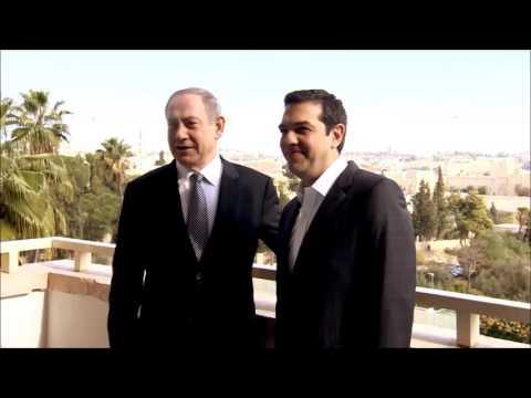 PM Netanyahu Meets Greek PM Tsipras