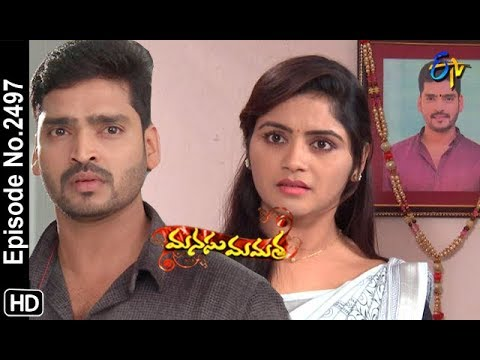 Manasu Mamata | 21st January 2019 | Full Episode No 2497 | ETV Telugu