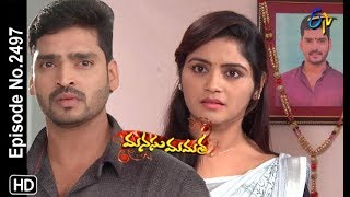 Manasu Mamata | 21st January 2019 | Full Episode No 2497 | ETV Telugu