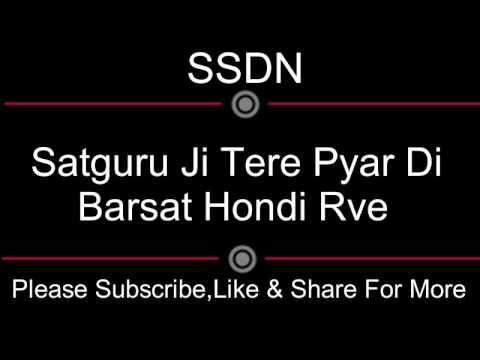 Ssdn Bhajan Satguru Ji Tere Pyar Di सतग र ज त र