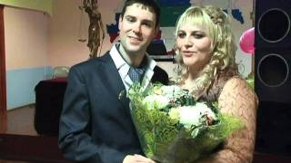Свадьба на зоне