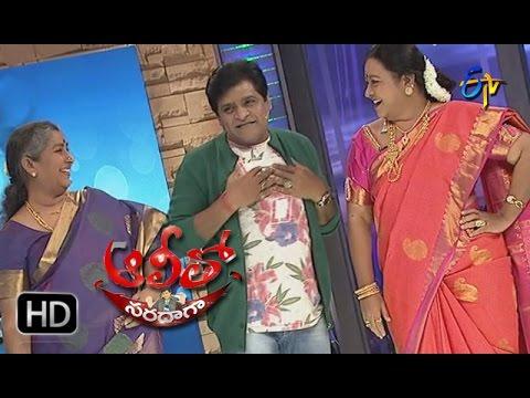 Alitho Saradaga | 19th December 2016 | Annapoorna | Sri Lakshmi | Full Episode | ETV Telugu