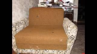 Старое кресло кровать