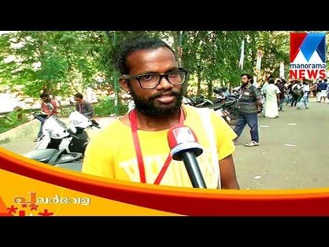 Chat With Manhole Actor Suni | Manorama News