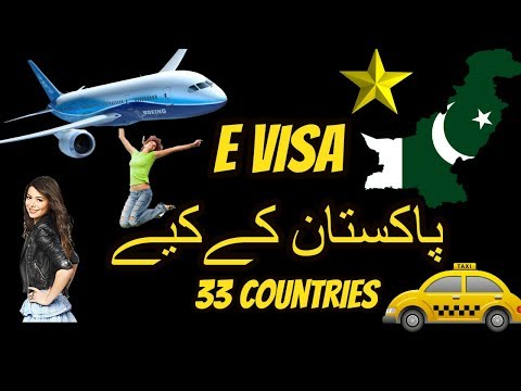 e visa countries list for pakistani passport holders 2018 by hasan