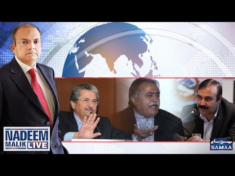 Nihal Hashmi Ki Statement   Nadeem Malik Live   SAMAA TV   01 June 2017