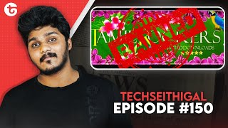 TamilRockers Website Completely Banned ⚡️⚡️⚡️.......#Techseithigal150