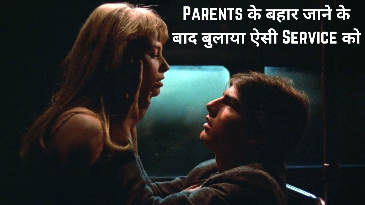 Risky Business (1983) Hollywood Movie Explained In Hindi