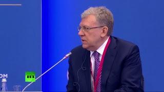 «Российская экономика на траектории роста»: панельная дискуссия на полях ПМЭФ-2018