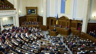 ВАЖНО! Донбасс лишается особого статуса  Украина останется единой! Новости, Порошенко, сегодня mp4