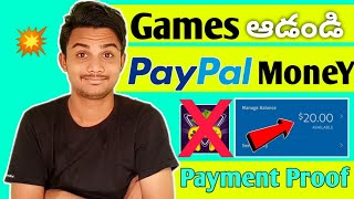 Play Game Earn PayPal Cash 2020 In Telugu | Payment Proof | PayPal Cash Earning Apps Telugu