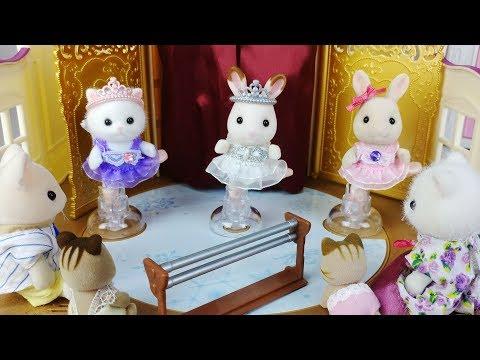 Rabbit Sylvanian Ballet Theater and baby doll Ballerina pororo toys play 실바니안 아기인형 발레 극장 뽀로로 장난감놀이