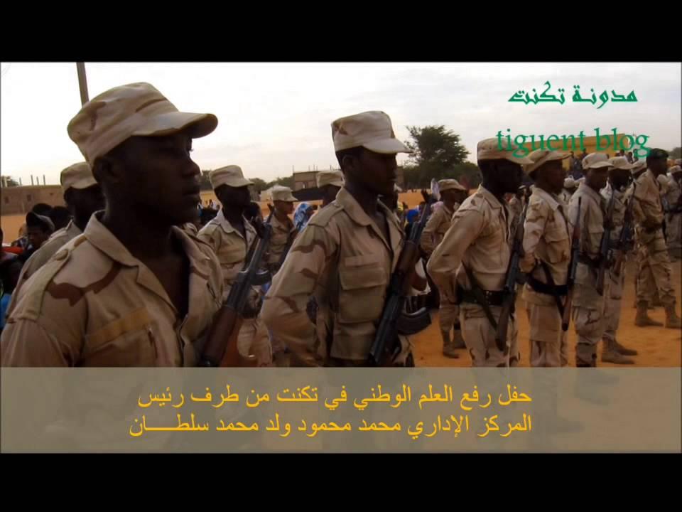 فعاليات العرض العسكري بمدينة تكنت في ذكرى الاستقلال
