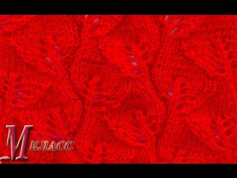 Ажурное платье вязание со схемами