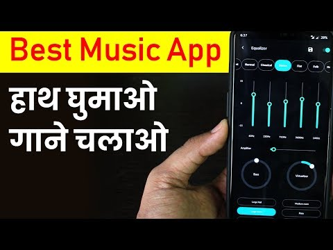 Best Free Music Player App For Android In Hindi - Madan Verma