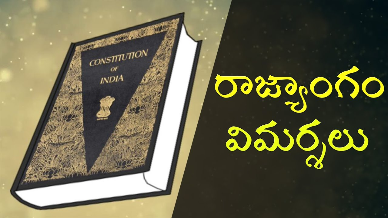 """kelson on indian constitution Hello,i read your blogs named """"the original constitution writer – i see india"""" like every weekyour humoristic style is awesome, keep up the good work."""