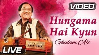Hungama Hai Kyun by Ghulam Ali - Live | Top Pakistani Ghazals | Musical Maestros