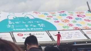 8.6秒バズーカーラッスンゴレライ沖縄国際映画祭でのネタ はまやねんと...