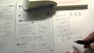 http://www.fukui-kateikyousi.com 「高校数学の勉強方法」 勉強のやり...