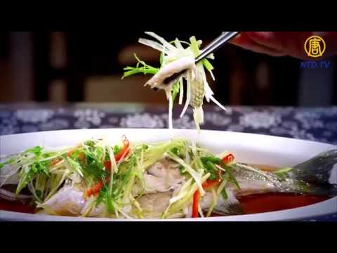 Cantonese Cuisine - Steamed Fish