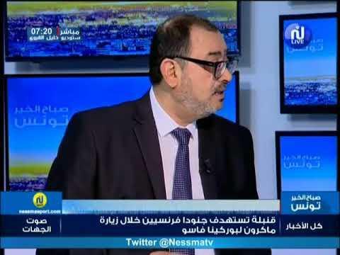 موعد اليوم النظر في الاشكاليات الحاصلة في مؤسسات الخطوط التونسية