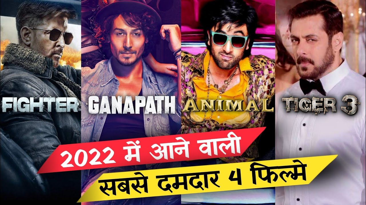 Download 4 Upcoming Biggest Movies 2022 | Best Movie 2022 | Mega Action Movie 2022