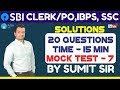 Mock Test 7 Solution 20 Questions Time 15 Min SBI CLERK SBI PO IBPS SSC mp3