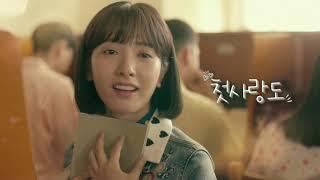 「ランジェリー少女時代」予告映像2