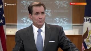 Վաշինգտոնը «ծիծաղելի» է համարում ռուս դեսպանի սպանության հետ կապված՝ Անկարայի պնդումները