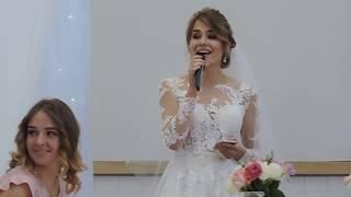 Свадебный пир. Ткачёва Наталья & Яков «Вот я стою».