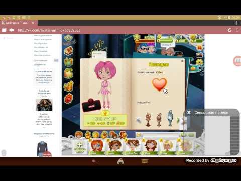 Слендер 3D Slender 3D играть онлайн
