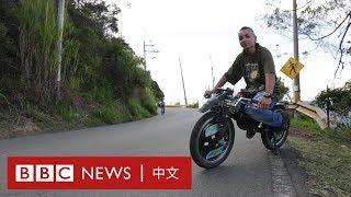 哥倫比亞的高危玩意 重力自行車是什麼?- BBC News 中文