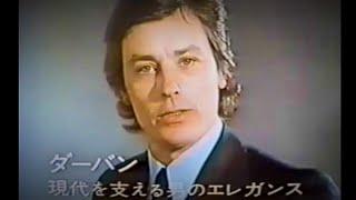 昭和の傑作CM大全集 1953〜1988 全41本!