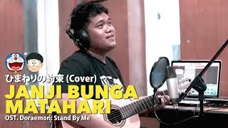 Download Mp3 Topik Sudirman - Janji Bunga Matahari  Ost. Doraemon: Stand By Me | Indonesian V