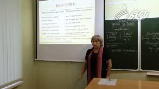 Предлог как часть речи. Правописание предлогов