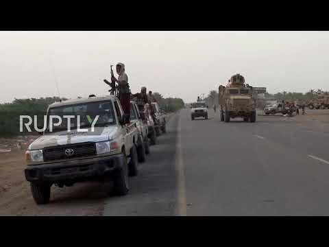 Yemen: Saudi-led coalition-backed forces seize public offices south of Hodeidah - reports