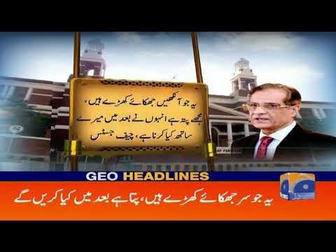 Geo Headlines - 07 PM - 06 January 2019