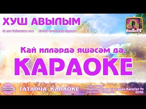 Слова песни Юрий Лоза - Плот