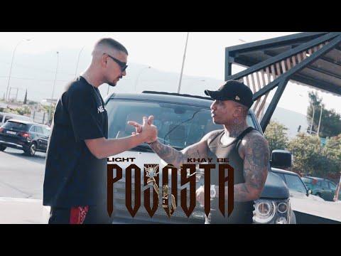 Khay Be x Light - Pososta (Official Music Video)