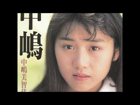 中嶋美智代『中嶋』(全10曲:13分17秒)1991.06.05発売の1stアルバム