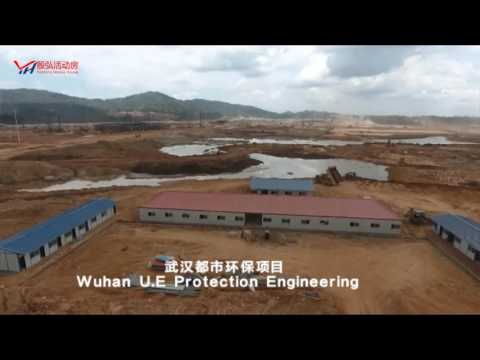 Malaysia-China Kuantan Industrial Park Metallurgical Prefabricated House Project-- Belts And Road