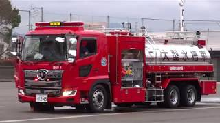 静岡市消防局【駿河水槽1】プロフィア大型水槽車