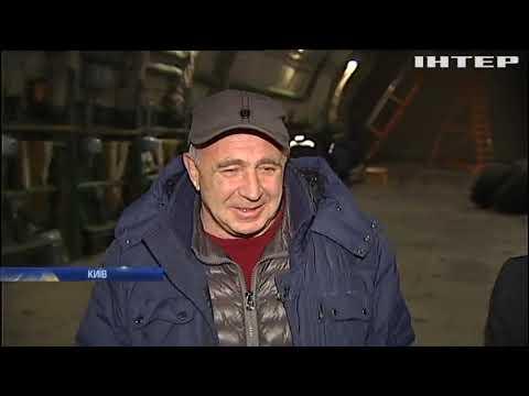 'Укроборонпром' хоче відновити