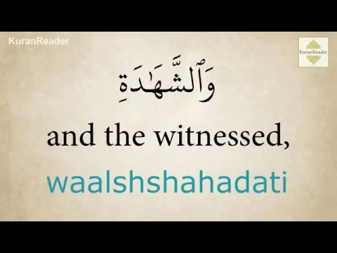 learn-surat-assajdah-word-by-word-with-english-translation-and-transliteration