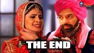 Ipkknd 3 last episode: चांदनी इस तरह बनी अद्वय की दूल्हन, शो का हुआ अंत | chandani advay marriage