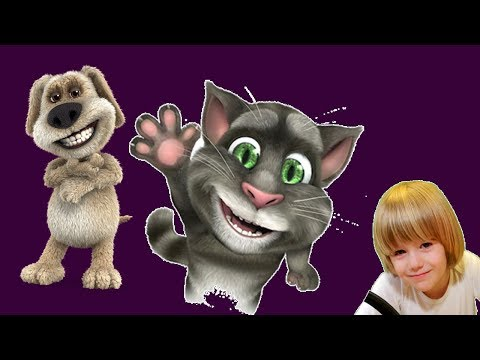 Talking Tom VS Gerti - Tom Cat speaks with Gerti funny Words