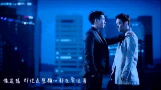 [中字] FLY TO THE SKY -- You You You (MP3)