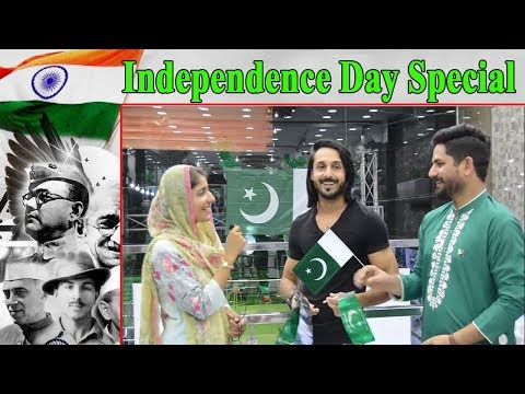 Pakistan Independence Day and India Independence Day | Independence Day Special | Social Experiment thumbnail