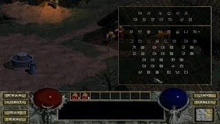 Limbo PC Emulator Windows 95 Korean On Android Diablo 1