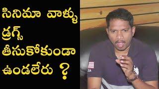 Lyricist Rambabu Gosala on Drugs in Tollywood Industry | Telugu Kiranam